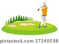 高爾夫 高爾夫球手 年長 37340598
