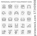 safety equipment icon 37340908