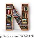 Letter N. Alphabet in form of shelves with books 37341428