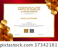 certificate, template, vector 37342161