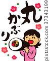 播种豆子 惠方卷 日式春卷 37343199