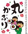 播种豆子 惠方卷 日式春卷 37343201