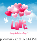 Happy Valentines Day greeting 37344358