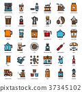 coffee story 37345102
