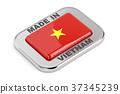 Made in Vietnam shiny badge 37345239