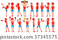 Male Exercising Boxing Vector. Active Sport 37345575