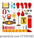 Boxing Equipment Tools Set Vector. Box Accessories 37345582