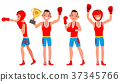 Boxer Training Vector. Boxing Sport. Athlete In 37345766