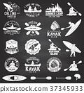 mountain, logo, kayaking 37345933