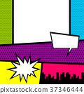 波普艺术 爆开 漫画 37346444