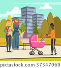 Fathers Parental Leave Orthogonal Background 37347069