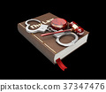 Judges wooden hammer, law book and handcuffs 37347476