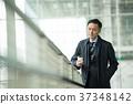 中間商人企業圖像 37348142