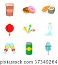 Food party icon set, cartoon style 37349264