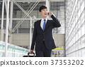 商人,韓國人 37353202