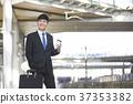 Businessman, Korean 37353382