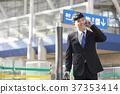 비즈니스맨,한국인 37353414