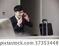 비즈니스맨,한국인 37353448