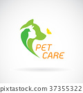 Vector of bird, cat, dog and butterfly. Pet.Animal 37355322