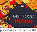 快餐 食物 食品 37355364