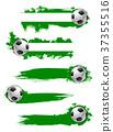 足球 球 橫幅 37355516
