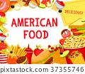 快餐 食物 食品 37355746