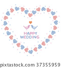 marriage, married, wedding 37355959
