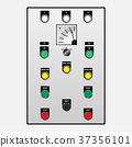 Switch controller for emergency case of electrical 37356101