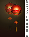 Red Chinese traditional paper lanterns 37356440