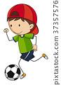 kid, child, boy 37357576