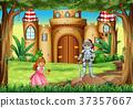 場景 騎士 王子 37357667