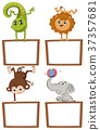 Border templates with cute animals 37357681