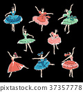 芭蕾 芭蕾舞女 舞 37357778