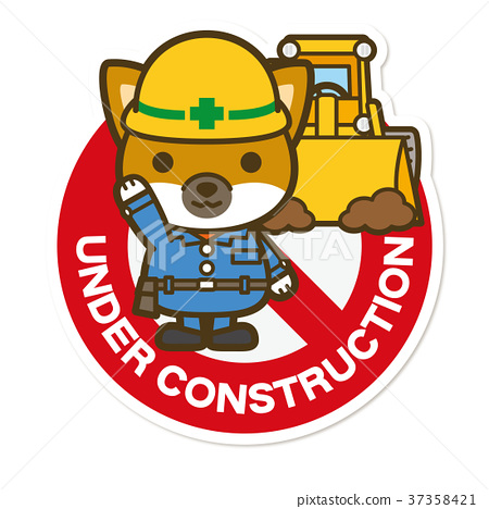 Working dog. Under construction sign 37358421