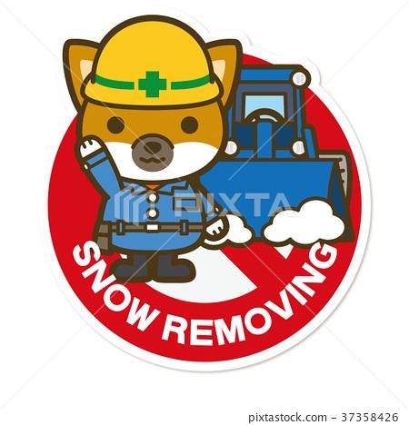工作犬。在工作標誌期間的積雪 37358426
