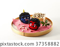 Setsubun Red Demon and Virgin 37358882