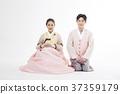 전통의상, 커플, 한국인 37359179
