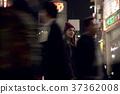 外国妇女观光的东京在晚上 37362008