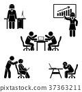 Stick figure office poses set 37363211