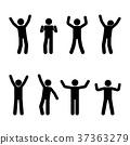 human, people, silhouette 37363279