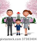 입학식 부모와 소년 37363404