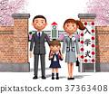 入学典礼 父母 小学生 37363408
