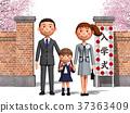 入学典礼 父母 小学生 37363409