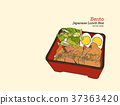 Bento, Japanese lunch box.  sketch vector. 37363420