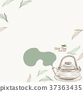 Japanese tea kettle engraved. 37363435