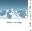 Landscape with mountain peaks. Winter sport 37363555