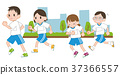 달리는 아이들 남녀 37366557