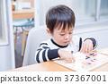 식탁에서 국기 퍼즐 게임 유아 37367001