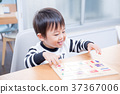 식탁에서 국기 퍼즐 게임 유아 37367006