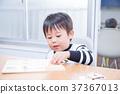 เด็กวัยหัดเดินเล่นกับปริศนาธงชาติที่โต๊ะอาหาร 37367013